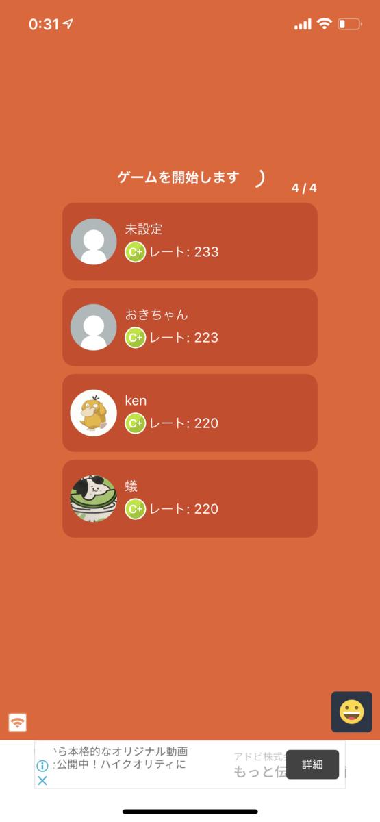 f:id:kuzurinosyumiwork:20210801012322p:plain