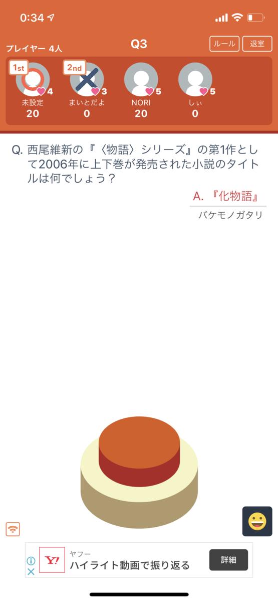 f:id:kuzurinosyumiwork:20210801012330p:plain