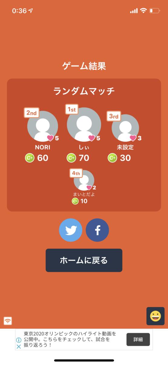f:id:kuzurinosyumiwork:20210801012337p:plain