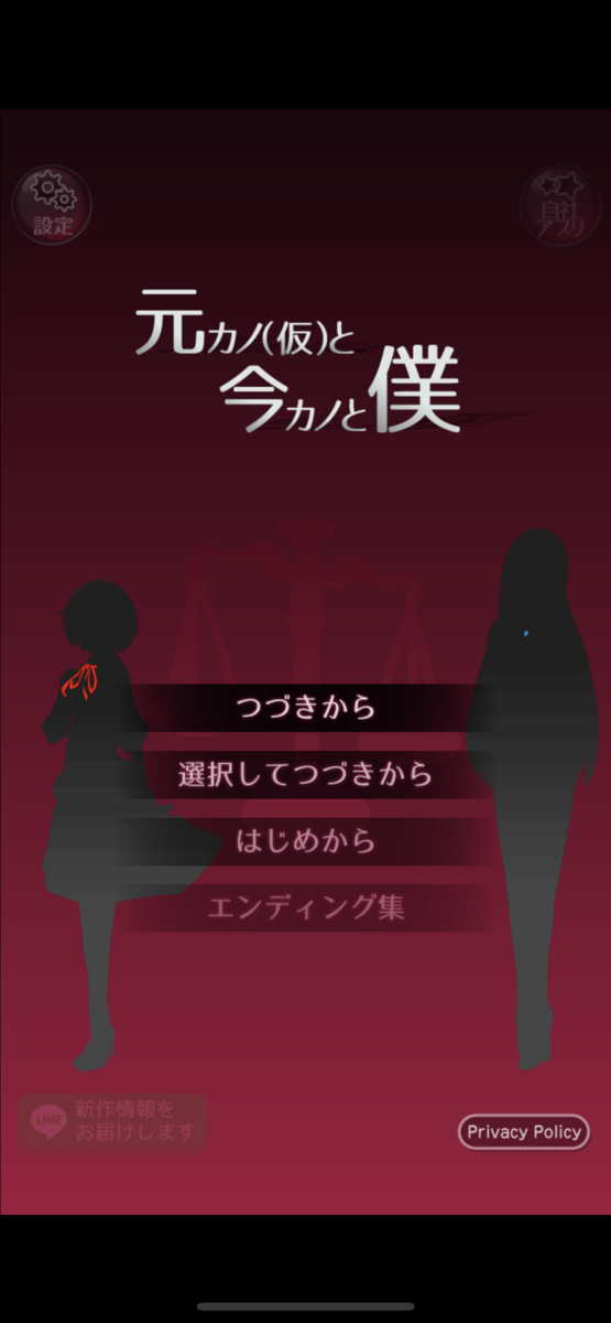 f:id:kuzurinosyumiwork:20210801012930p:plain