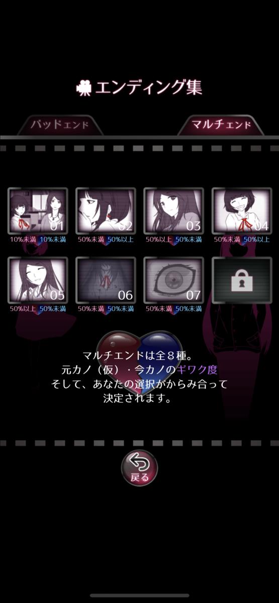 f:id:kuzurinosyumiwork:20210801013440p:plain