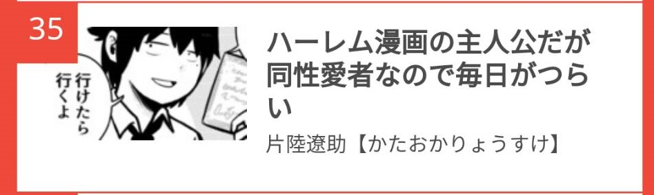 f:id:kuzushinsetsu:20161228084540j:plain