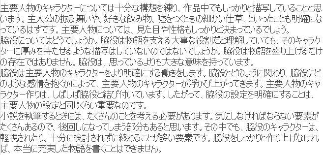 f:id:kuzushinsetsu:20170421070417j:plain