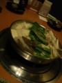 [food]もつ鍋 国産黒毛和牛・洗練清塩味(博多中洲作衛門)