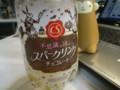 [food]不思議の国のスパークリングチョコレート(SUNTORY)