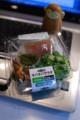 [food]4種のネバネバサラダ(FamilyMart)