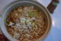 [food]みそラーメン(サッポロ一番)