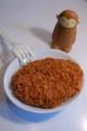 [food]昔ながらのカレーコロッケ (ニュー・クイック)昔ながらのカレーコロッ