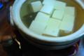 [food]湯豆腐