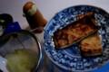 [food]揚げの網焼き