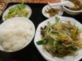 [food]野菜炒め定食(長城飯店)