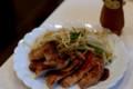 [food]豚の味噌漬け