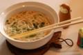 [food]味楽麺(味楽園)