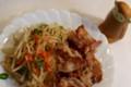 [food]豚バラネギ塩焼き