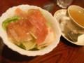 [food]生ハムとレタスのサラダ(きじむなぁ)