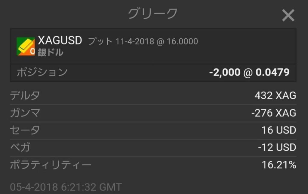 f:id:kuzyo:20180405152601j:plain