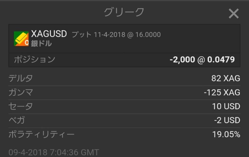 f:id:kuzyo:20180409160911j:plain