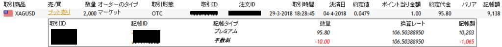 f:id:kuzyo:20180412120416p:plain