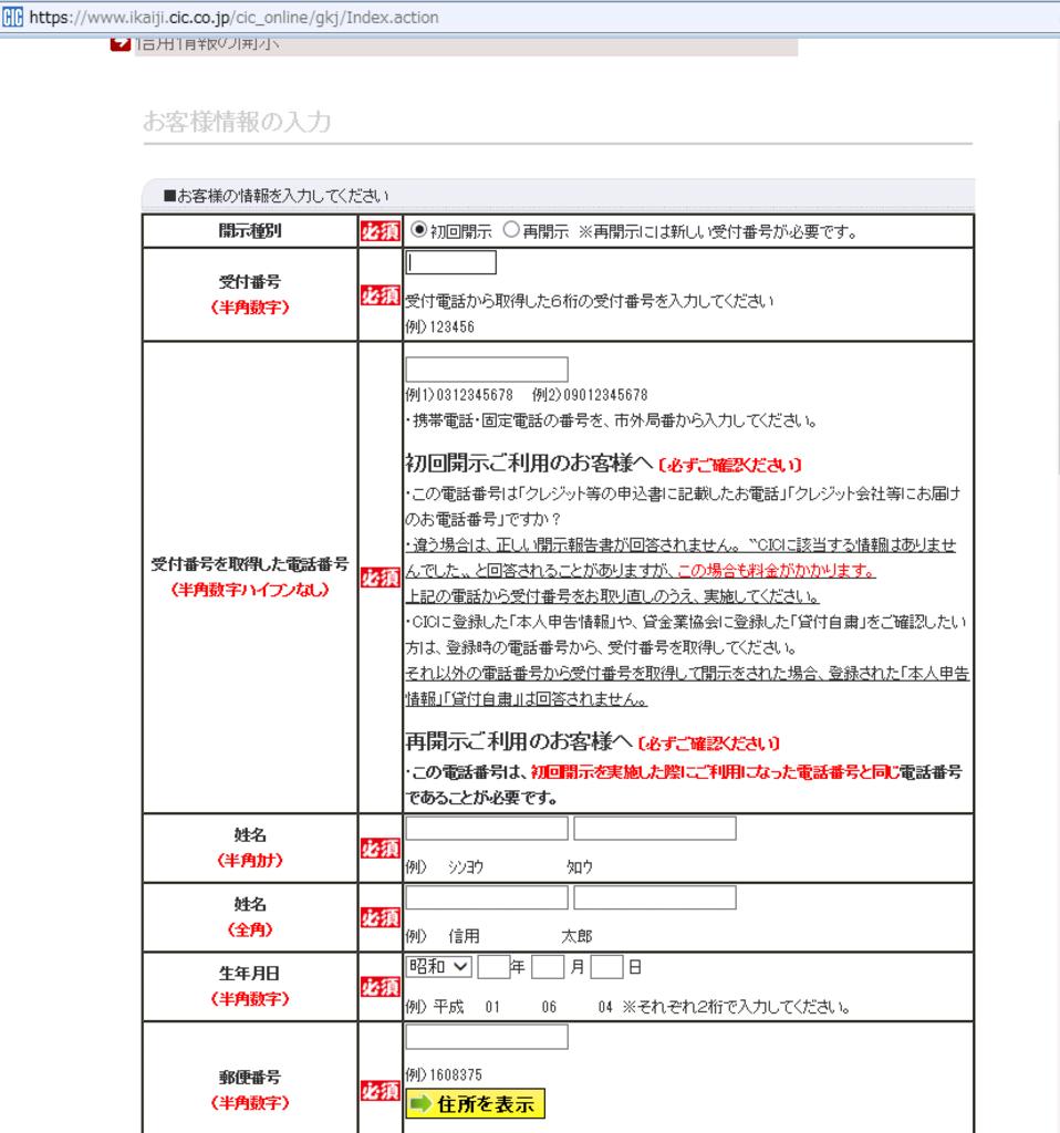 f:id:kuzyo:20180717111231p:plain