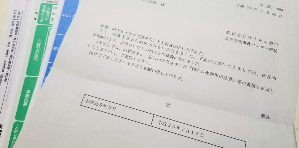 f:id:kuzyo:20180801201721j:plain