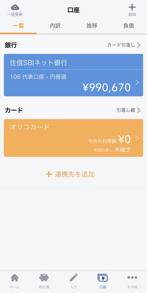 f:id:kuzyo:20181009165744p:plain