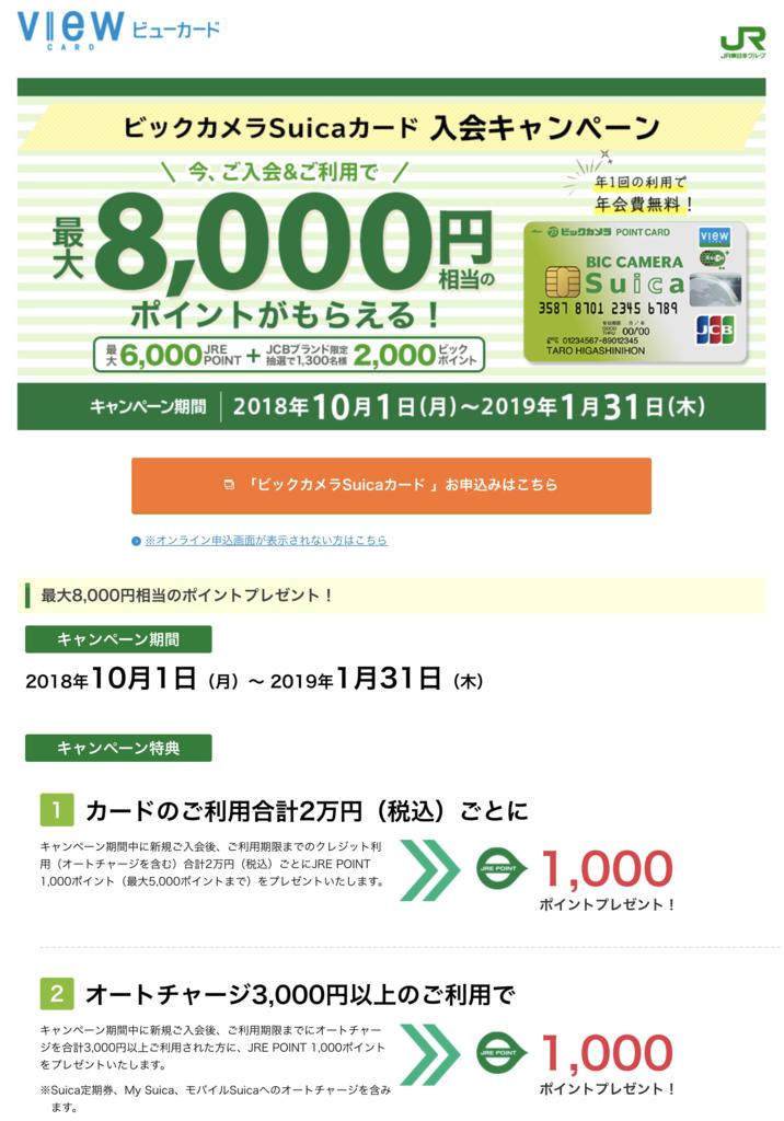 f:id:kuzyo:20190106113250p:plain