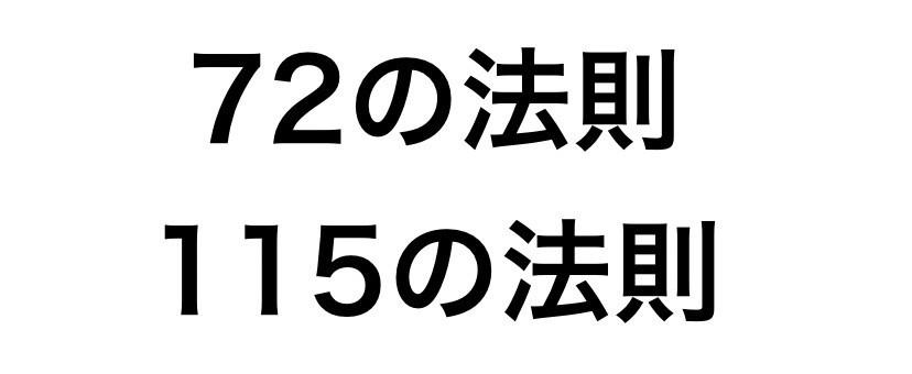f:id:kuzyo:20190228160623j:plain