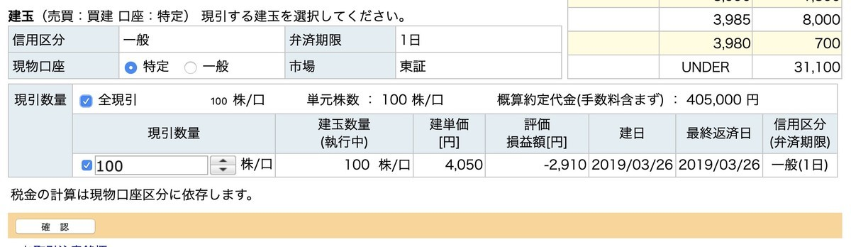 f:id:kuzyo:20190326121305j:plain