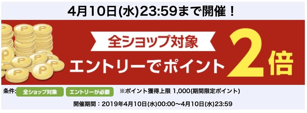 f:id:kuzyo:20190410170200j:plain