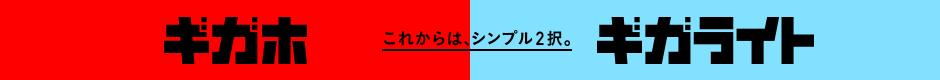 f:id:kuzyo:20190415232306p:plain