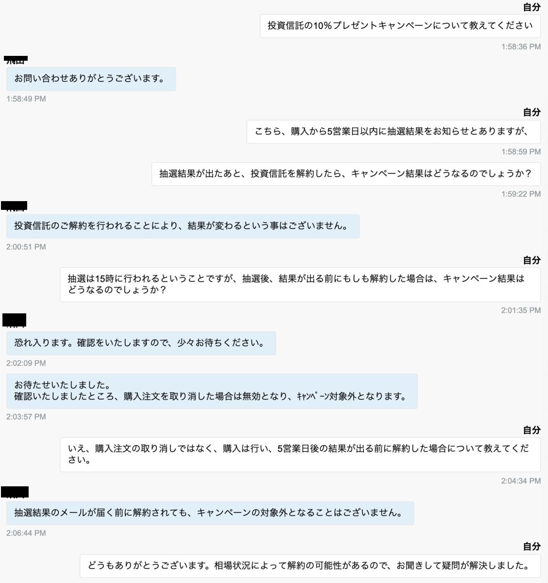 f:id:kuzyo:20190605001356p:plain