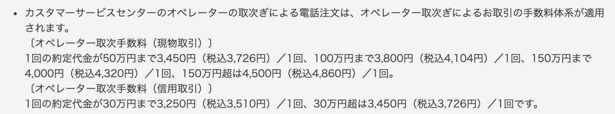 f:id:kuzyo:20190726235822p:plain