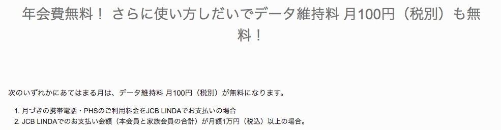 f:id:kuzyo:20190910102011j:plain