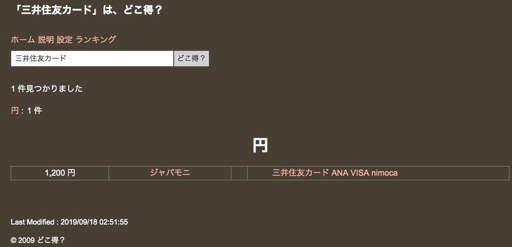f:id:kuzyo:20190918092112j:plain