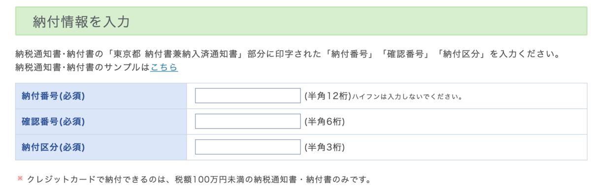 f:id:kuzyo:20191201110903p:plain