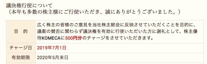 f:id:kuzyo:20191204091722j:plain