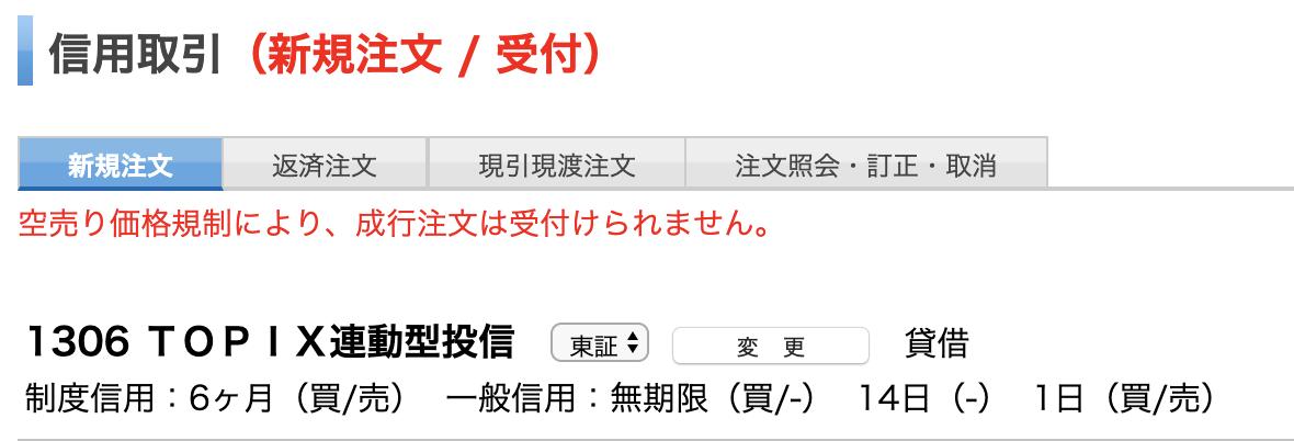 f:id:kuzyo:20200107000742p:plain