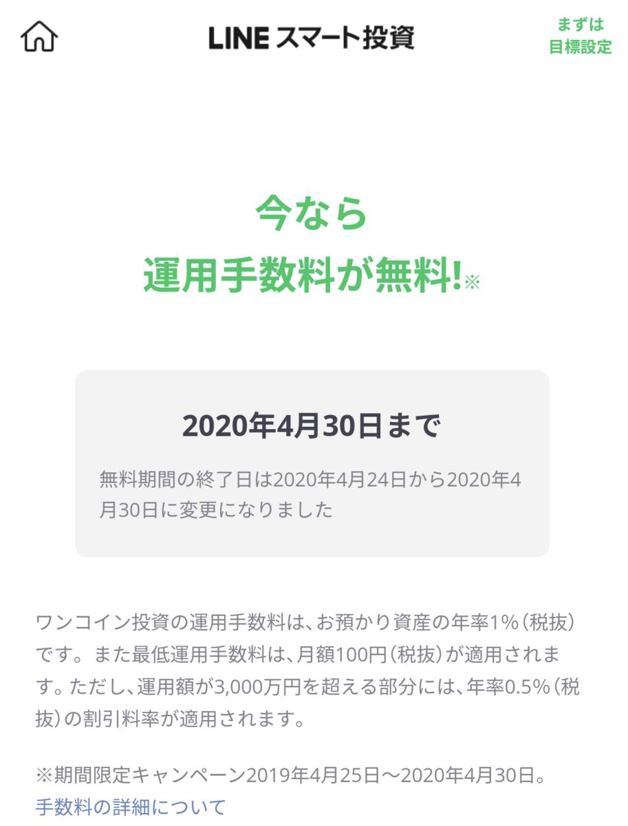 f:id:kuzyo:20200109235423p:plain