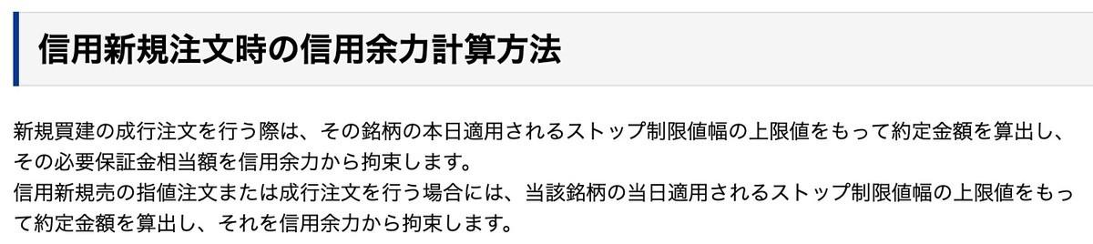 f:id:kuzyo:20200110161715j:plain