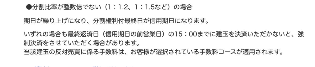 f:id:kuzyo:20200115095346p:plain
