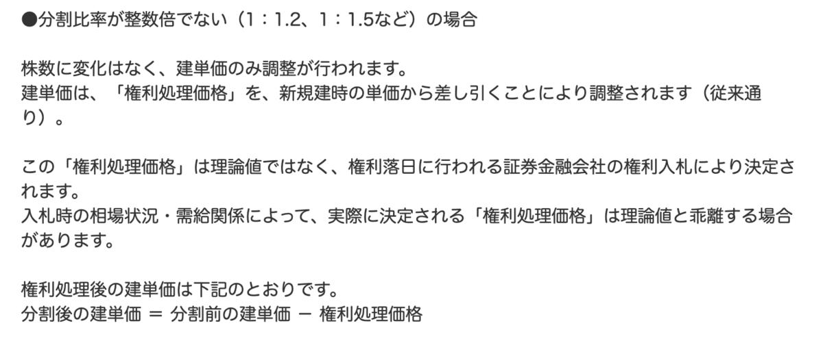 f:id:kuzyo:20200115095603p:plain