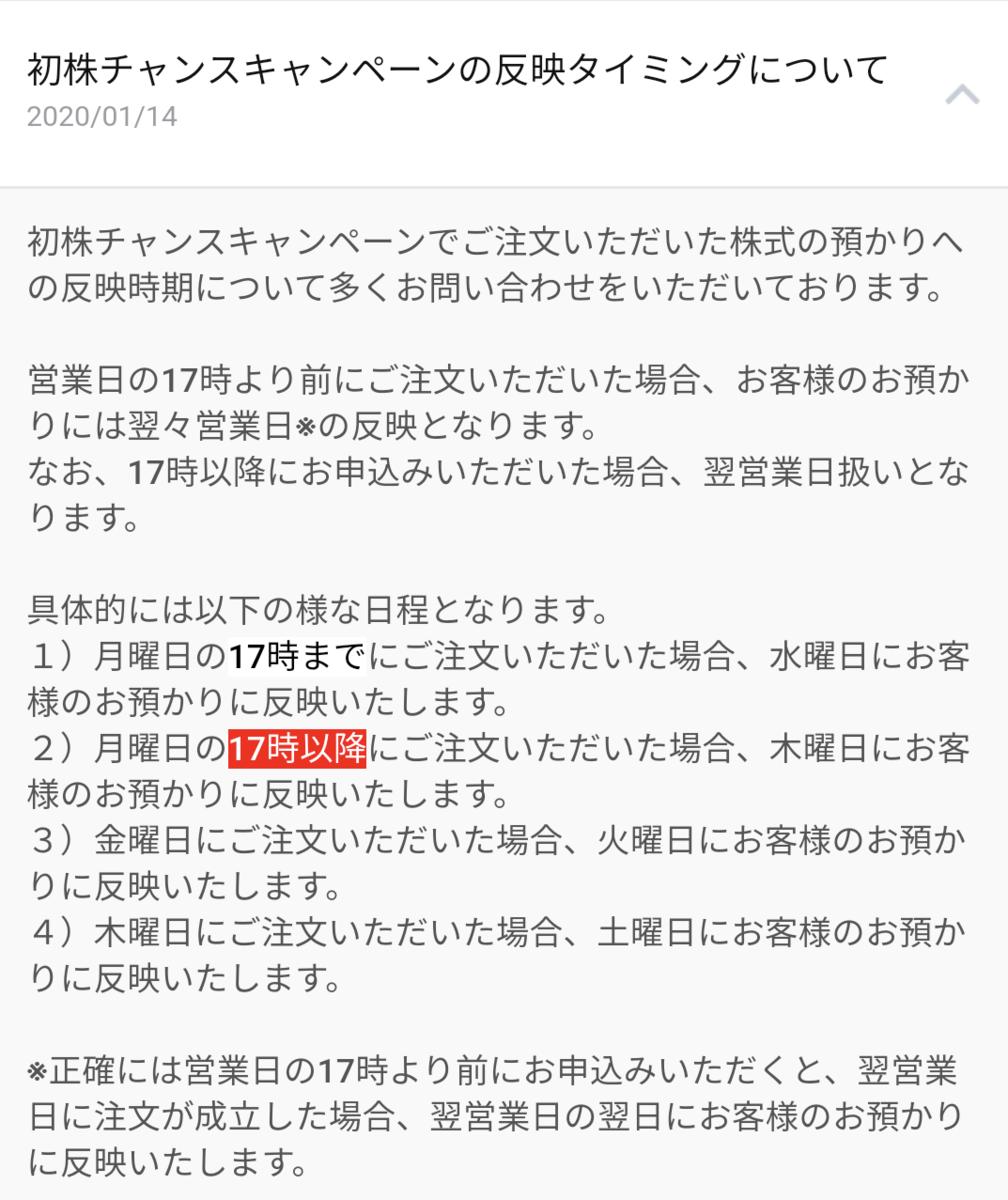 f:id:kuzyo:20200116002757p:plain