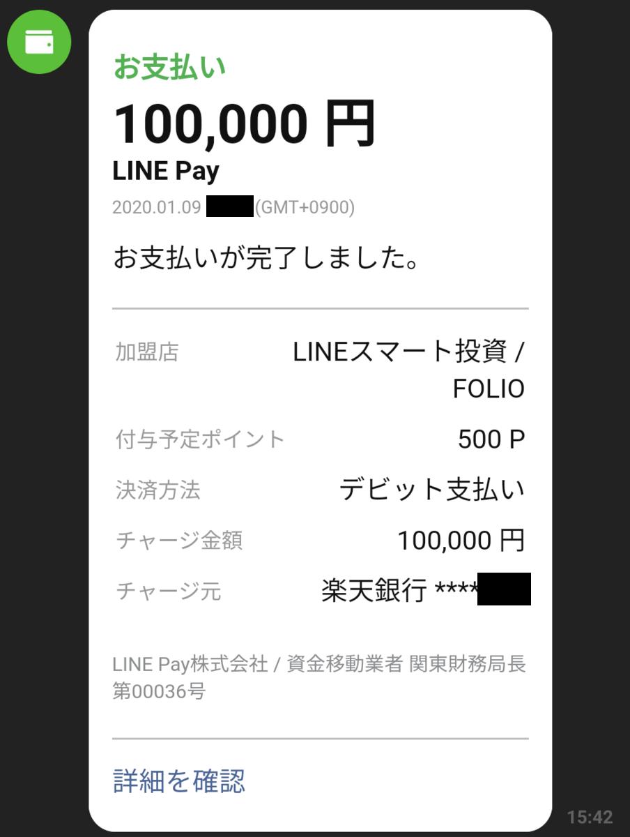 f:id:kuzyo:20200118134705p:plain