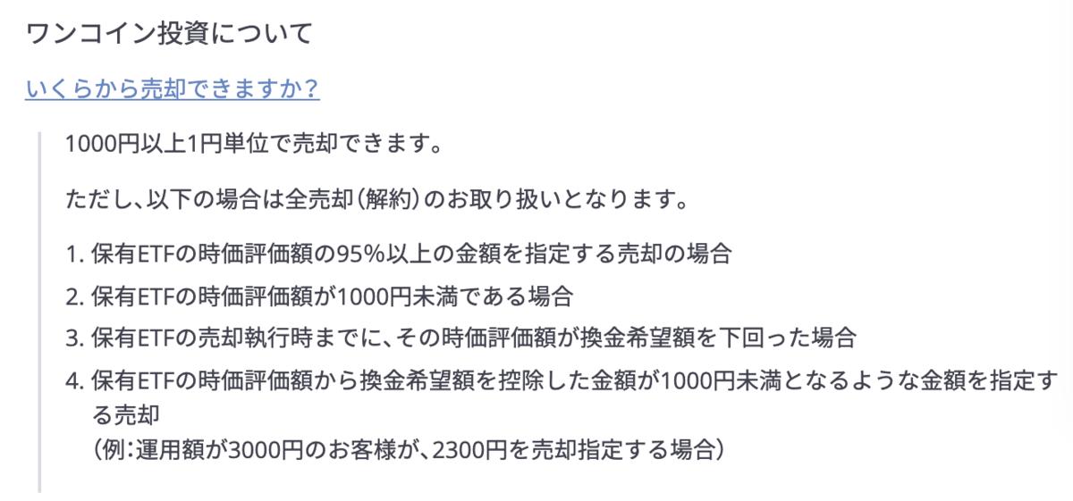 f:id:kuzyo:20200118140622p:plain
