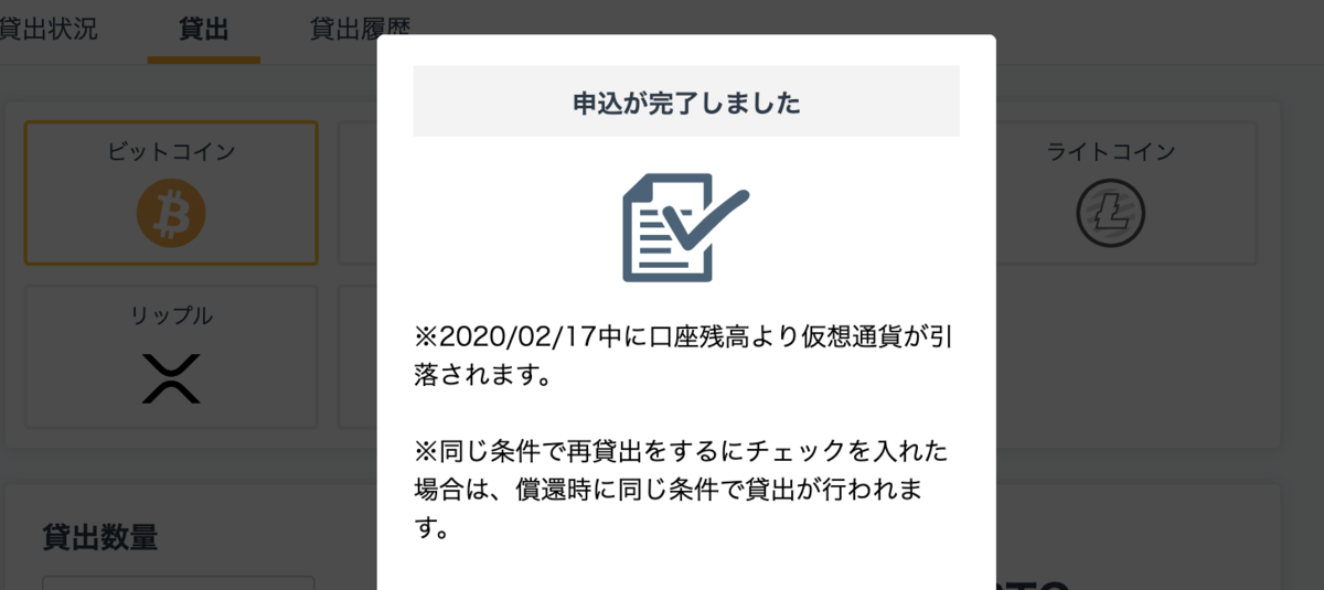 f:id:kuzyo:20200212192217p:plain