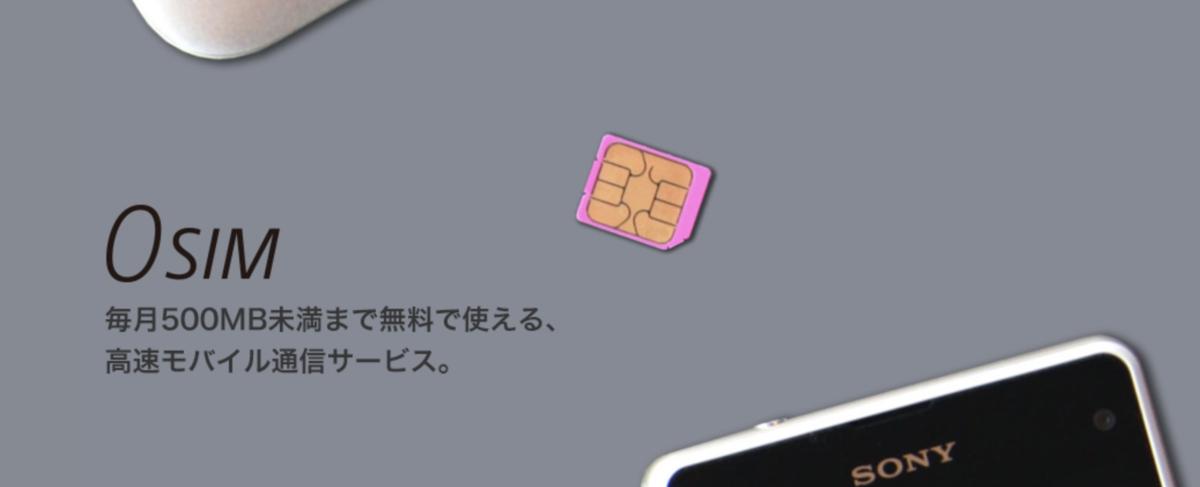 f:id:kuzyo:20200217223350p:plain