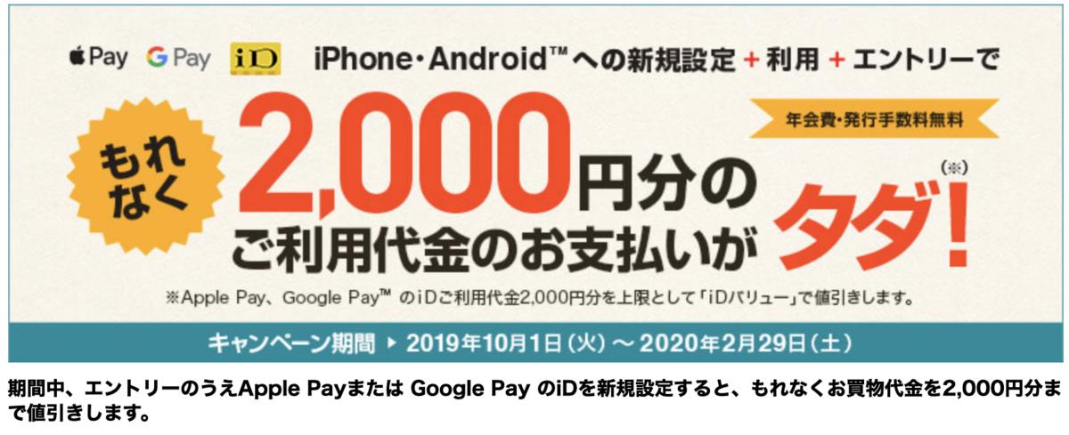 f:id:kuzyo:20200222111834p:plain