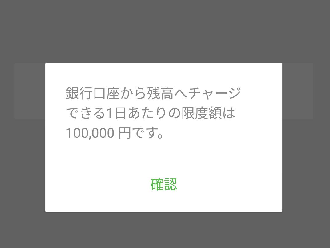 f:id:kuzyo:20200227163138p:plain