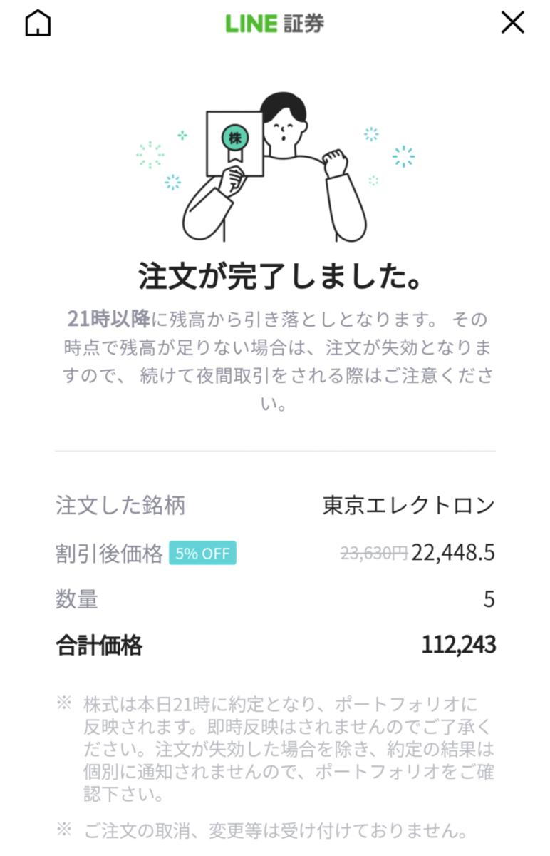 f:id:kuzyo:20200227170222p:plain