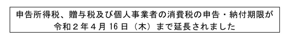 f:id:kuzyo:20200304154823p:plain